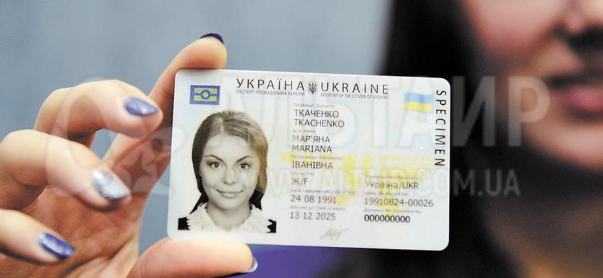 С 1 ноября 2018 года граждане Украины смогут обменять паспорта в форме книжечки на паспорт в форме карточки по желанию в любое время.