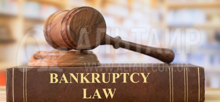 Кредитор або фізична особа боржник можуть звернутися до суду з заявою про банкрутство заручившись підтримкою «лояльного» арбітражного керуючого.
