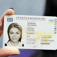 З 1 листопада 2018 року громадяни України матимуть можливість здійснити обмін паспорта у формі книжечки на паспорт у формі картки за бажанням у будь-який час.