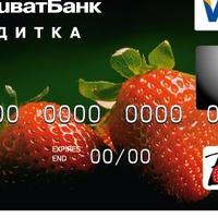 Велика Палата Верховного Суду України стала на захист клієнтів Приват Банку!