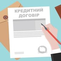 Право начислять проценты по кредитному договору прекращается по истечении определенного договором срока кредитования или в случае предъявления к истцу требования согласно ч.2 ст 1050 ГК